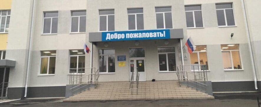 Государственное бюджетное общеобразовательное учреждение Самарской области средняя общеобразовательная школа № 21 города Сызрани городского округа Сызрань Самарской области
