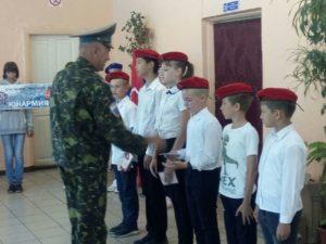 """Посвящение школьников в ряды """"Юнармии"""""""