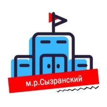 Летняя он-лайн профильная смена «PROЛето»